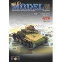 No 01 - Polish light tank 4TP
